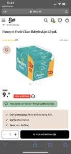 Pampers fresh clean babydoekjes 12- pak
