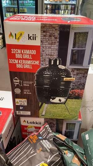 [Lokaal AH Arena 's-Hertogenbosch] Lokki Kamado Barbecue 32CM