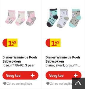 Disney Winnie de Poeh babysokken 3 paar met 25% korting voor 1,12 bij Kruidvat