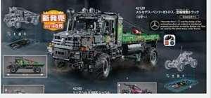 LEGO 4x4 Mercedes-Benz Zetros Trial Truck (42129) en andere sets (voordeelpas kruidvat)