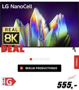 """LG 55"""" 8k NanoCell tv"""
