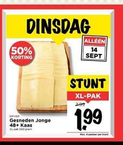 Vomar: 500 gram kaas voor 1,99 euro!!!