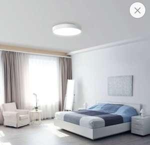 Xiaomi Yeelight YLXD76YL smart led plafondlamp
