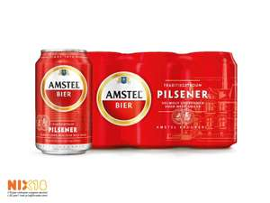 Amstel pilsener 6-pack