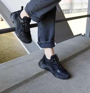 Zwarte IRO sneakers bij Zalando
