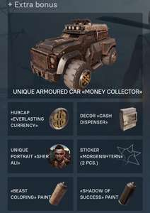 Gratis in-game Unique Armoured Car «MONEY COLLECTOR» @ CrossOut