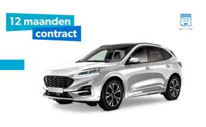 Private Lease Deal: Ford Kuga PHEV (12m)