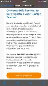 Update-code is aangepast niet meer landelijk: met kinderen naar Cinekid Festival met 50% korting in Amsterdam, max 2 kaarten(16 -31 oktober)