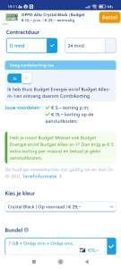 Oppo A16S icm Budget mobiel €29,- 1 jaar of €19,- 2jaar + kado of tegoedbon.