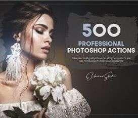500 Professional Photoshop Actions Bundle voor PC & Mac