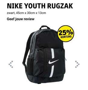 Leuke Nike rugzak!
