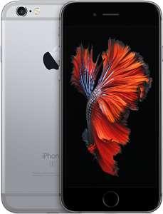 [PRIJSFOUT] Apple iPhone 6S 128GB voor €336 @ MMCshop