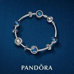 Pandora 15% estore en winkel