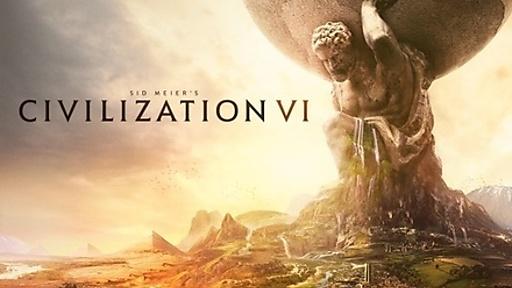 Sid Meiers Civilization VI -80%