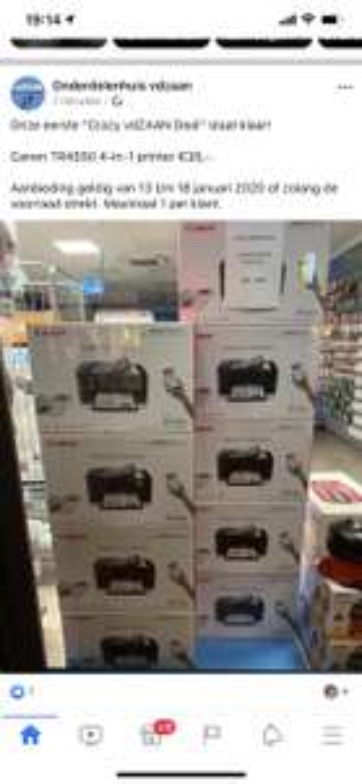 Canon Pixma TR4550 all-in-one inkjetprinter