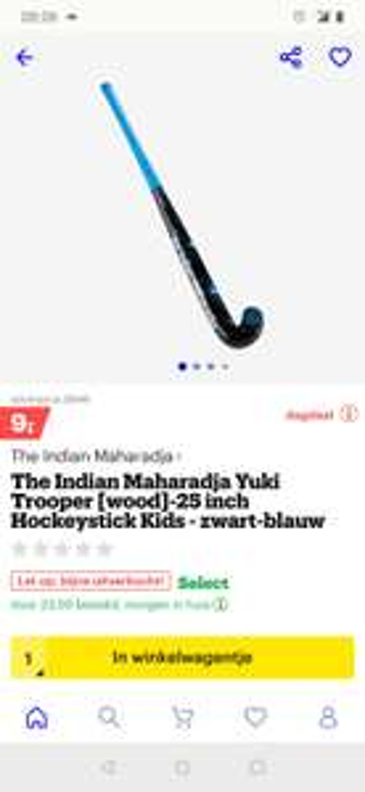 The Indian Maharadja Yuki Trooper hockeystick trooper