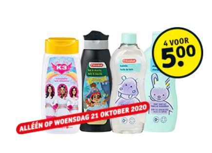 4 stuks Kruidvat Baby en Kids Verzorging €5, bijvoorbeeld Baby Badolie 4*300ml €5
