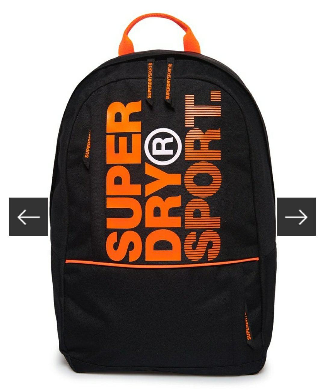 Superdry sport rugzak
