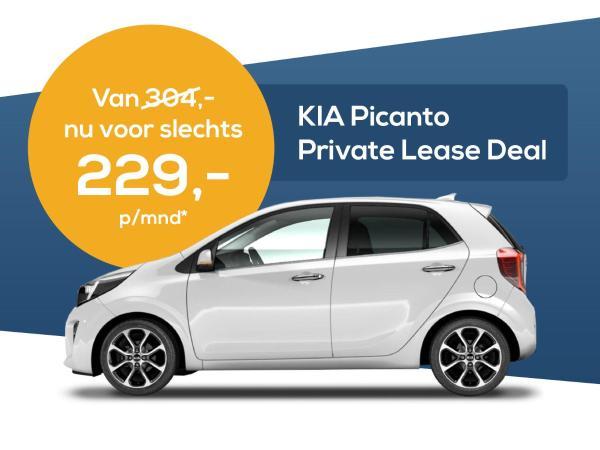 Kia Picanto Comfortline - Private Lease (30 maanden en 15.000km per jaar) €229 p/m