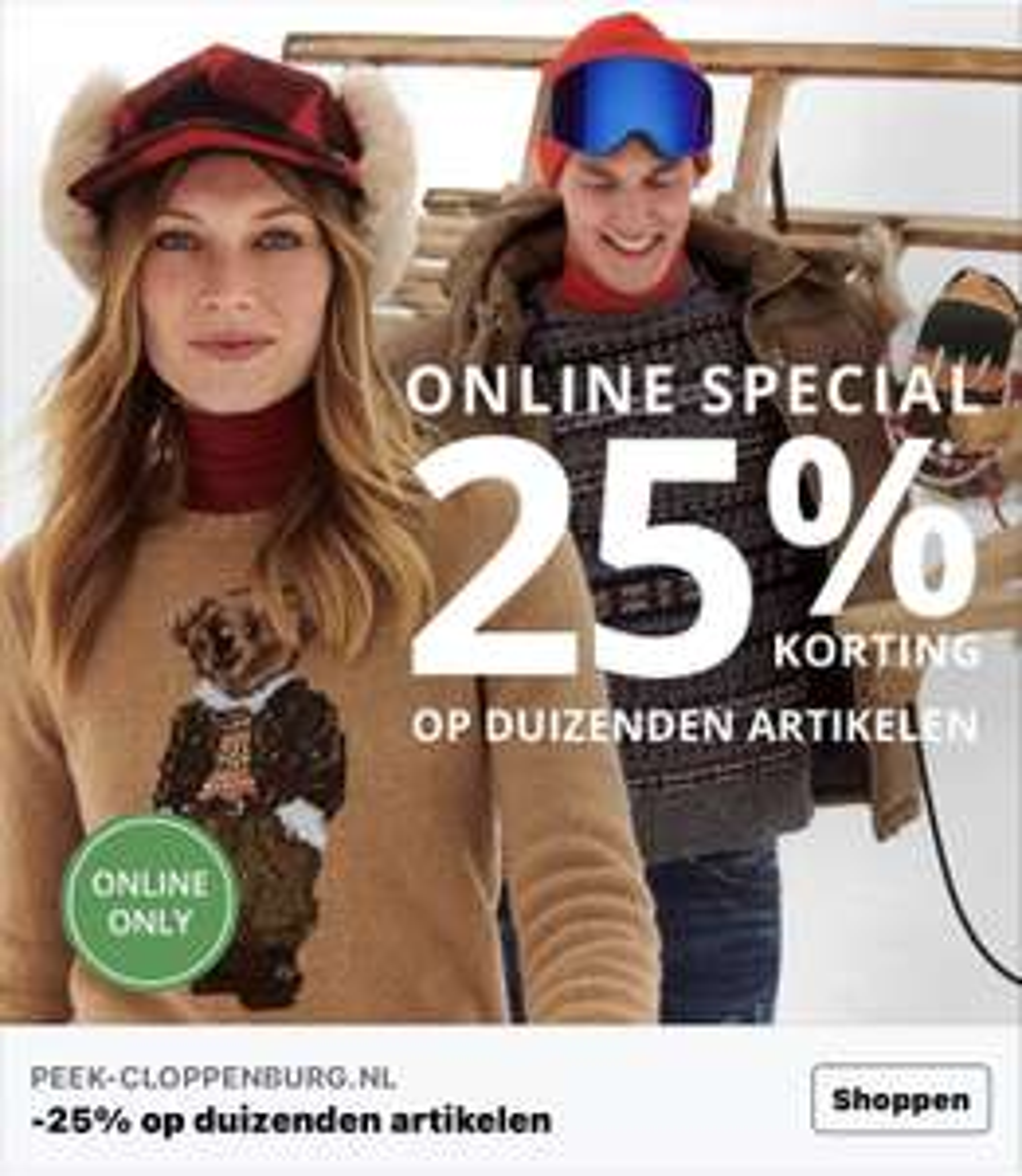 25% korting op heel veel bij Peek&Cloppenburg