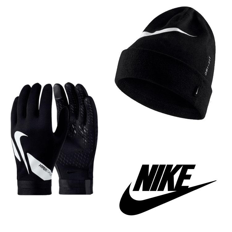 Nike 2-delige winterset + GRATIS verzending [i.p.v. €7,95]