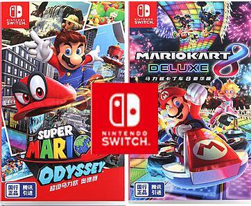 Mario Kart 8 Deluxe en Super Mario Odyssey E-Shop Dowload @ Nintendo