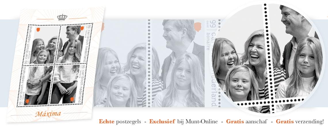 @muntonline Gratis verjaardag-postzegelset 'Koningin Máxima 50 jaar'