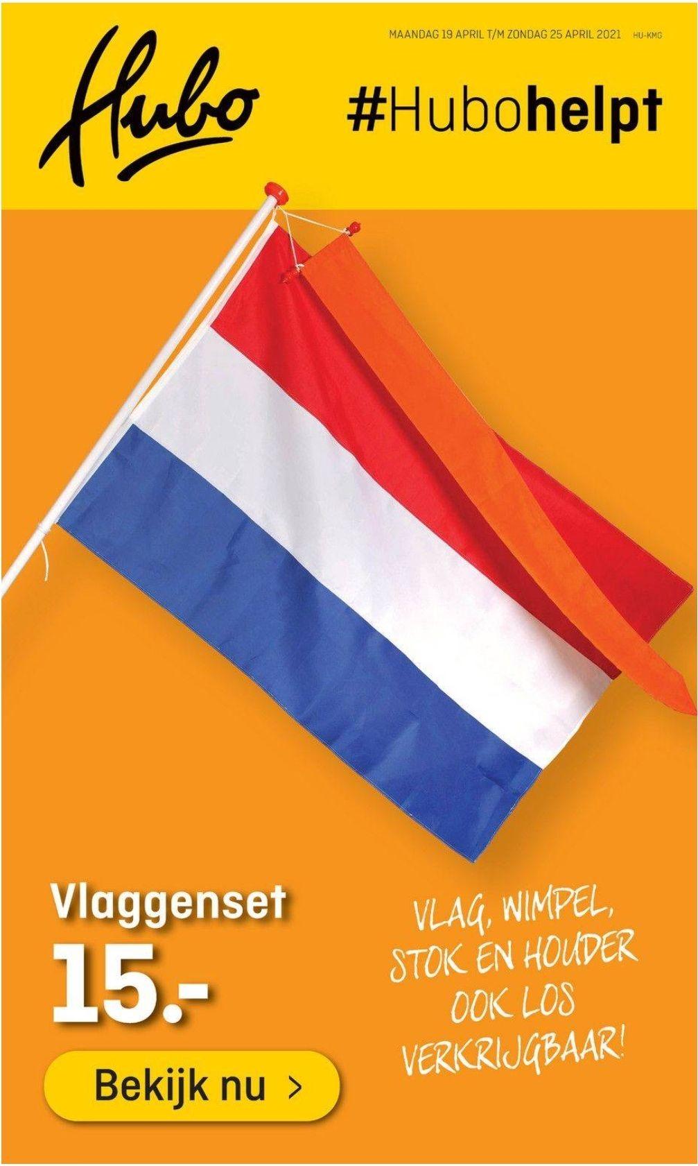 Vlaggenset (Nederlandse vlag, wimpel, stok en houder)