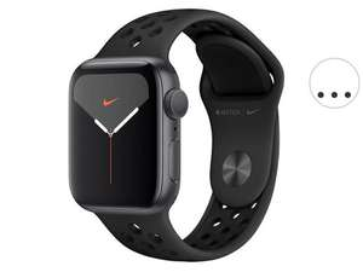 Apple Watch Series 5 | 44 mm | Always-On-Retina-display | GPS Only