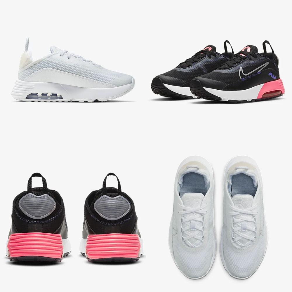 Nike Air Max 2090 kids sneakers: 30% extra korting