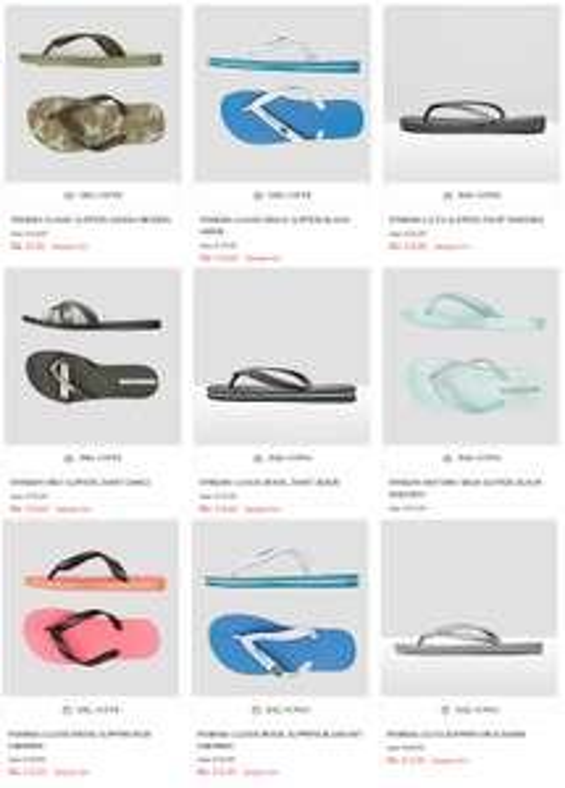 Ipanema slippers sale: €7,50 - €12,50