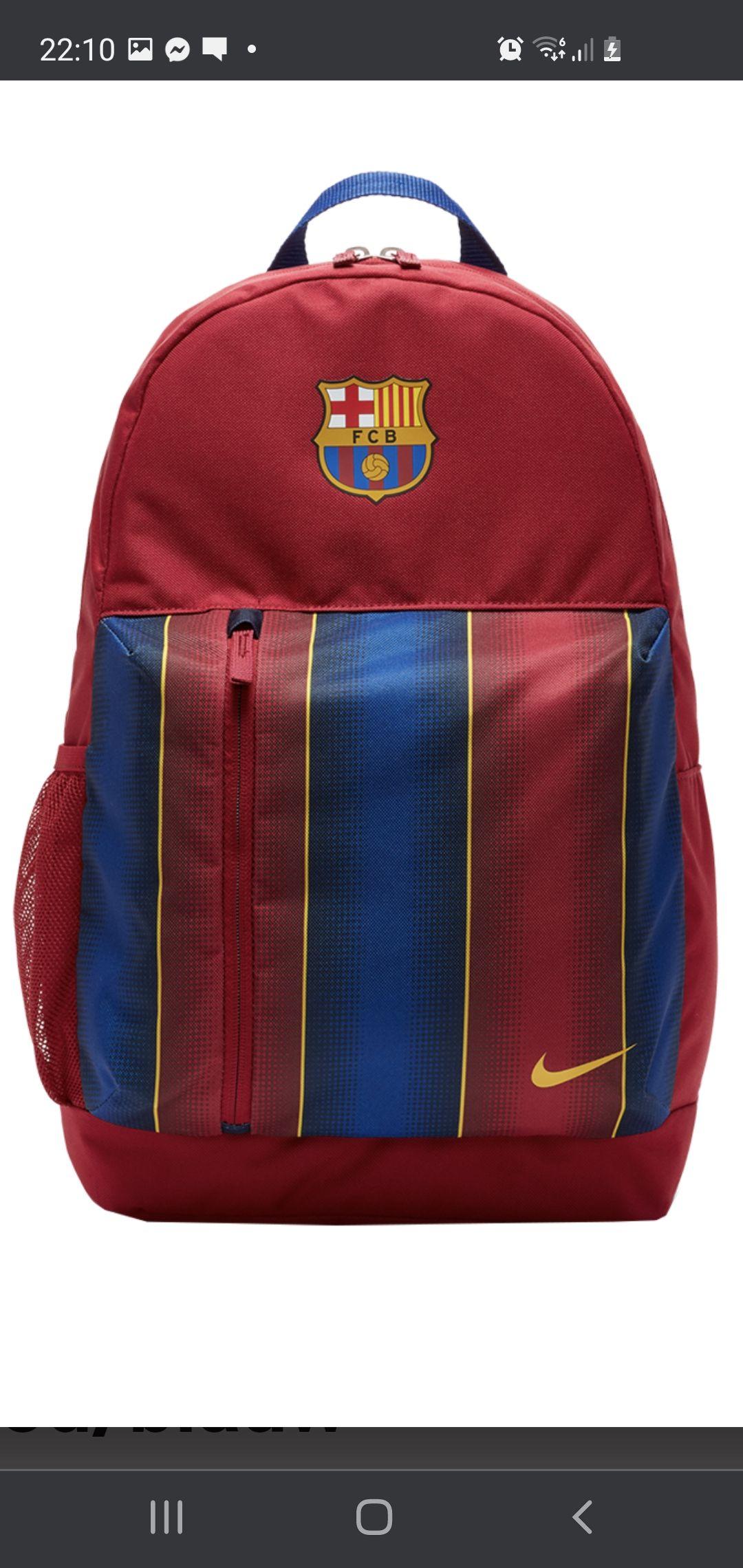 Nike Kids FC Barcelona Stadium backpack, Noble Red/Loyal Blue/Varsity Maize, approx. 46 x 30.5 x 12.5 cm