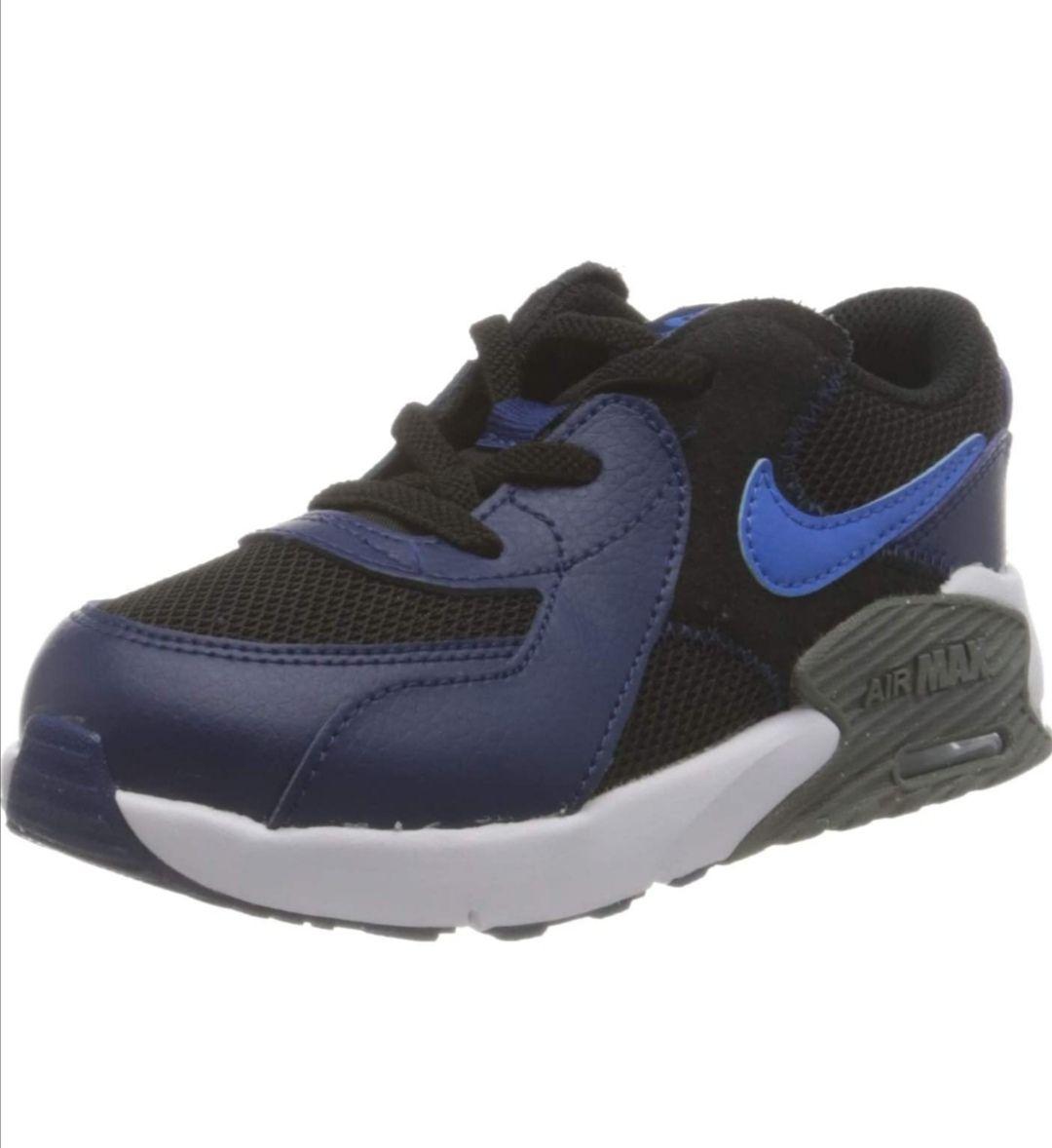 Nike Air Max Excee Kids! Maten 19.5 T/M 27