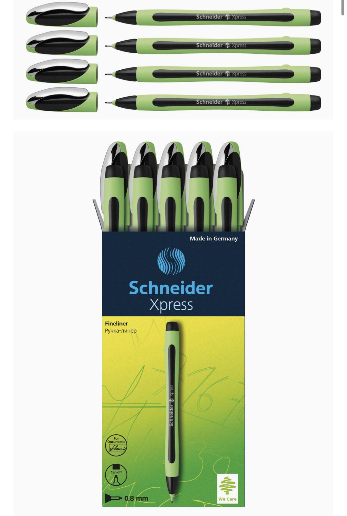 [Prijsfout] 10x Schneider Xpress 0,8mm Fineliner (inkt onuitwisbaar)
