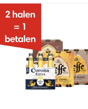 Corona of Leffe 2 halen 1 betalen @Dekamarkt