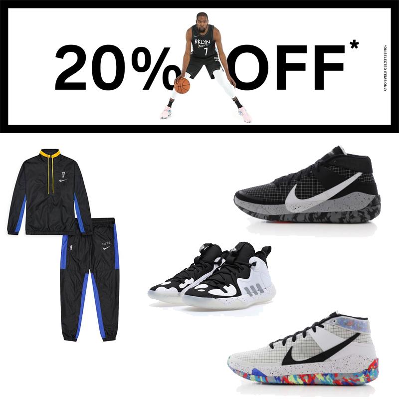 Met code 20% [extra] korting op Brooklyn Nets Merch [basketbal - oa Nike / adidas]