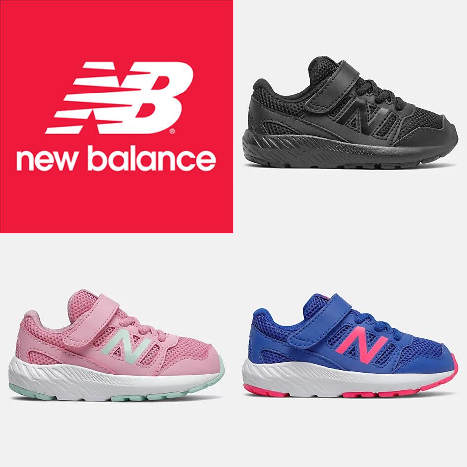 New Balance 570 kids sneakers