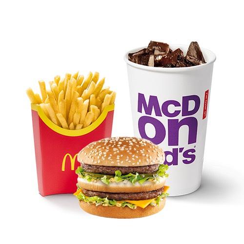 [Lokaal] McDonalds Nederweert. Medium voordeel menu voor maar €2,75