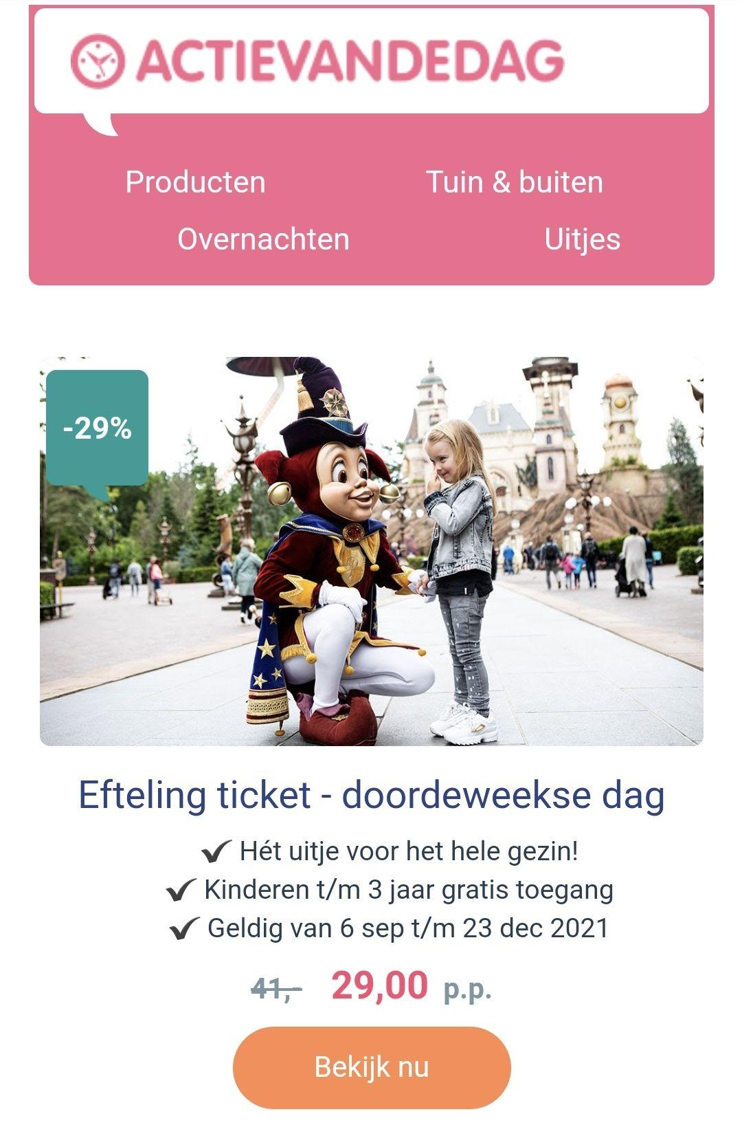 Efteling doordeweeks -12€