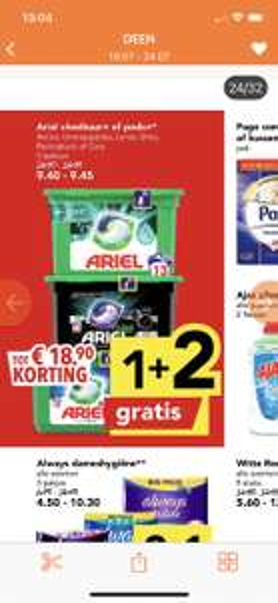Ariel 1 + 2 gratis