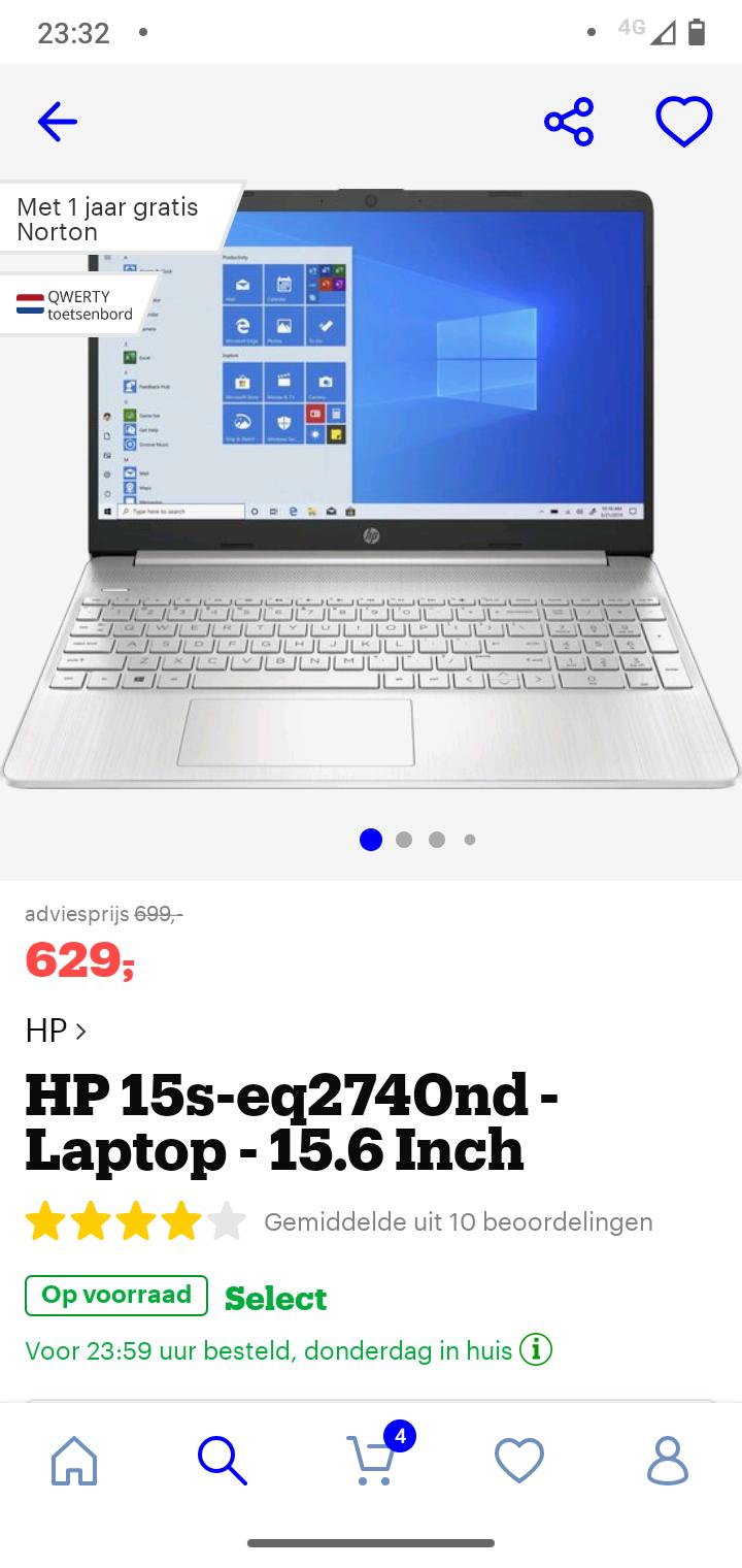 HP 15s-eq2740nd(AMD Ryzen 7 5700U, 16GB, 512GB SSD)