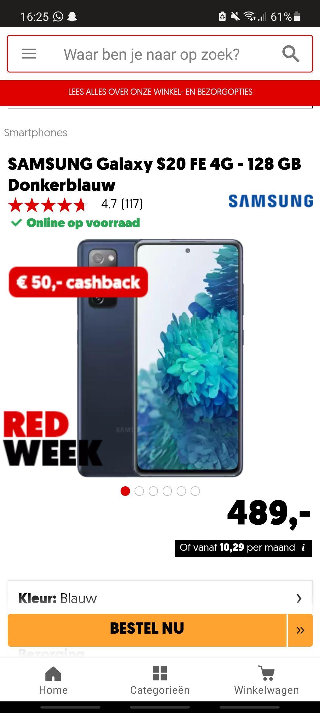 Samsung Galaxy FE 4G - 128 GB