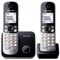 (Fout?) Veel huistelefoons voor €20,20 @ vangilsweb.nl
