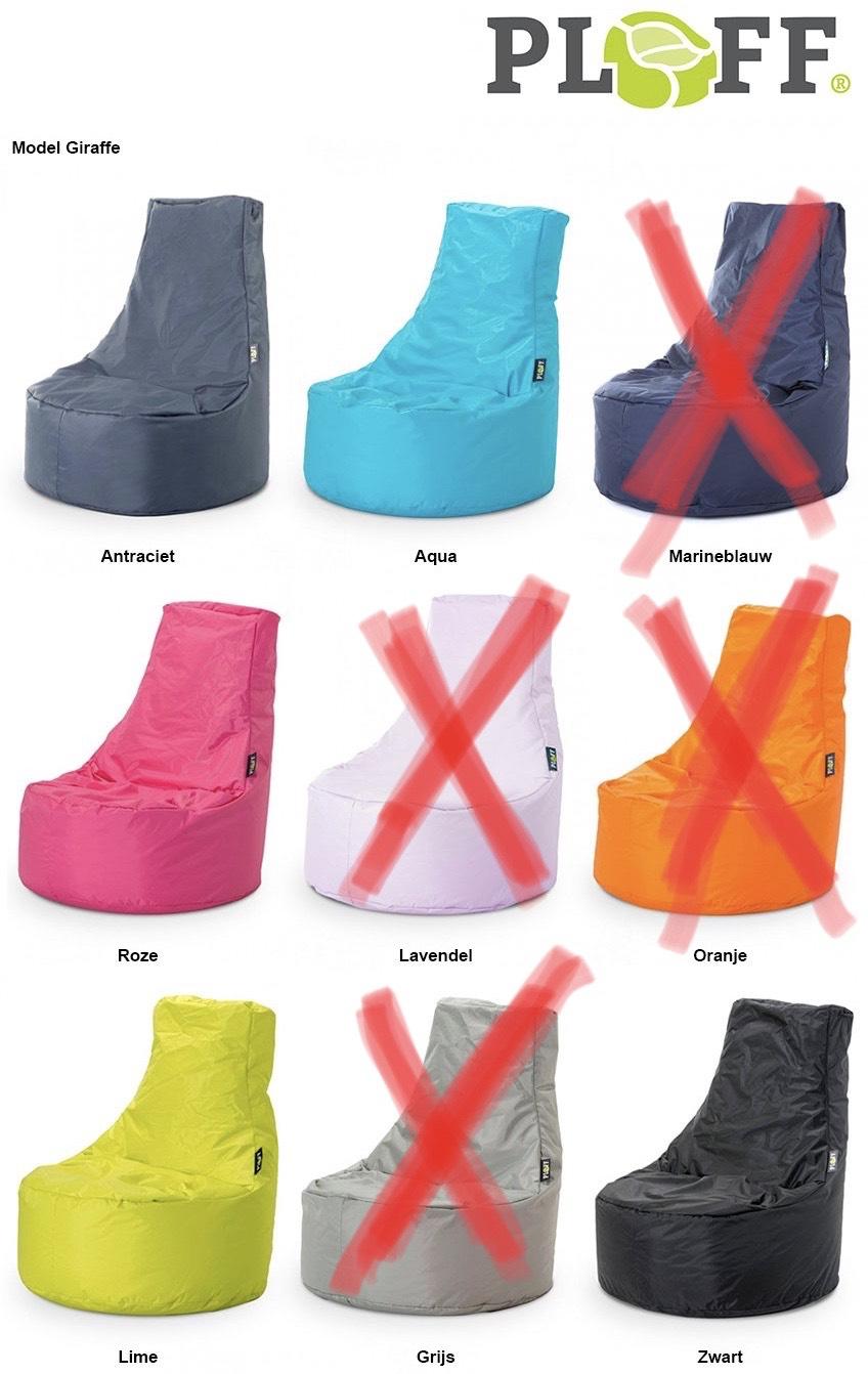 PLOFF Giraffe zitzak 320L (meerdere kleuren)@Kortingisleuk.nl