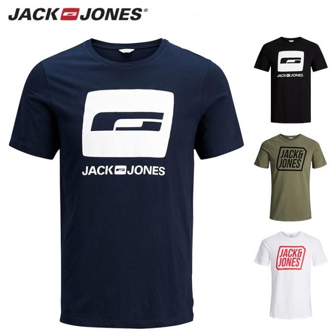 Verschillende T-shirts en Polo's van Jack&Jones