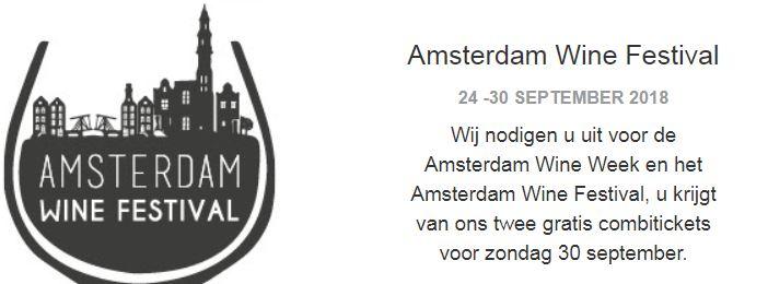 2 gratis tickets American Express Cardmembers / toegang tot het Amsterdam Wine Festival