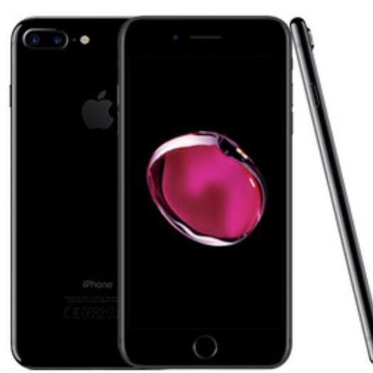 Apple iPhone 7 vanaf €529,95 en 7 plus vanaf €569,95 {CPO} @Ibood