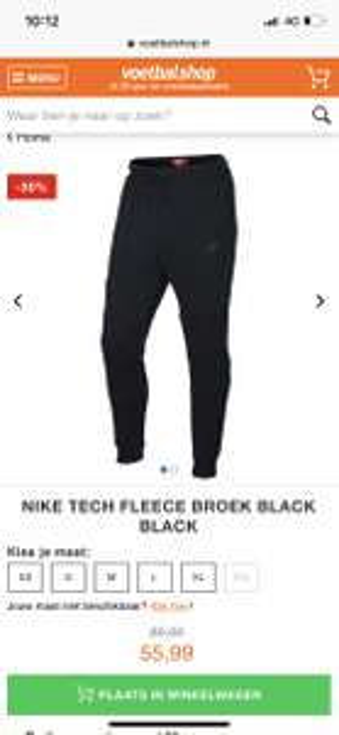 Nike tech fleece broek zwart