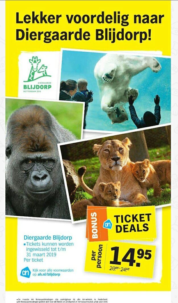 Ticketdeal: voor €14,95 p.p. naar Blijdorp