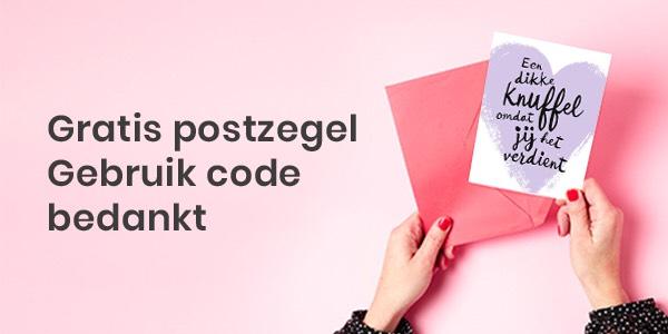 Hallmark GRATIS postzegel voor je Valentijnskaart